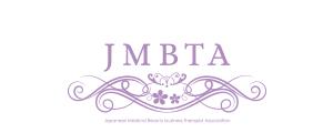 一般社団法人 日本医美業セラピスト協会 JMBTA